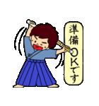剣士の日常(個別スタンプ:18)