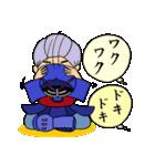 剣士の日常(個別スタンプ:19)