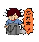 剣士の日常(個別スタンプ:21)