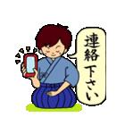 剣士の日常(個別スタンプ:23)