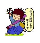 剣士の日常(個別スタンプ:24)