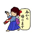 剣士の日常(個別スタンプ:25)