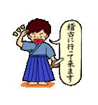 剣士の日常(個別スタンプ:26)