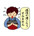 剣士の日常(個別スタンプ:28)