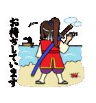 剣士の日常(個別スタンプ:31)