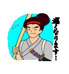 剣士の日常(個別スタンプ:32)
