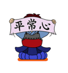 剣士の日常(個別スタンプ:34)