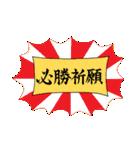 剣士の日常(個別スタンプ:35)