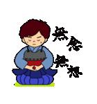 剣士の日常(個別スタンプ:36)