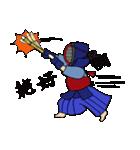 剣士の日常(個別スタンプ:38)