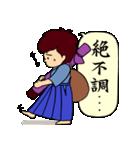 剣士の日常(個別スタンプ:39)
