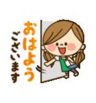 かわいい主婦の1日【パート/アルバイト編】(個別スタンプ:01)