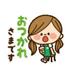 かわいい主婦の1日【パート/アルバイト編】(個別スタンプ:02)