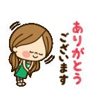かわいい主婦の1日【パート/アルバイト編】(個別スタンプ:03)