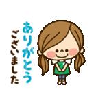 かわいい主婦の1日【パート/アルバイト編】(個別スタンプ:04)
