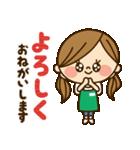 かわいい主婦の1日【パート/アルバイト編】(個別スタンプ:05)