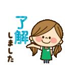 かわいい主婦の1日【パート/アルバイト編】(個別スタンプ:06)