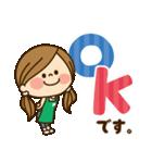 かわいい主婦の1日【パート/アルバイト編】(個別スタンプ:07)