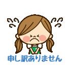 かわいい主婦の1日【パート/アルバイト編】(個別スタンプ:08)