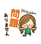 かわいい主婦の1日【パート/アルバイト編】(個別スタンプ:10)