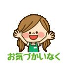 かわいい主婦の1日【パート/アルバイト編】(個別スタンプ:11)
