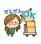 かわいい主婦の1日【パート/アルバイト編】(個別スタンプ:12)