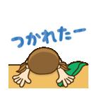 かわいい主婦の1日【パート/アルバイト編】(個別スタンプ:13)
