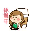 かわいい主婦の1日【パート/アルバイト編】(個別スタンプ:14)