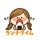 かわいい主婦の1日【パート/アルバイト編】(個別スタンプ:15)
