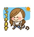 かわいい主婦の1日【パート/アルバイト編】(個別スタンプ:17)