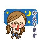 かわいい主婦の1日【パート/アルバイト編】(個別スタンプ:18)