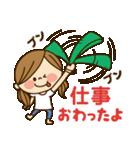 かわいい主婦の1日【パート/アルバイト編】(個別スタンプ:19)