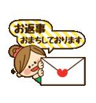 かわいい主婦の1日【パート/アルバイト編】(個別スタンプ:21)