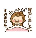 かわいい主婦の1日【パート/アルバイト編】(個別スタンプ:22)