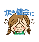 かわいい主婦の1日【パート/アルバイト編】(個別スタンプ:23)