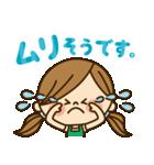 かわいい主婦の1日【パート/アルバイト編】(個別スタンプ:24)