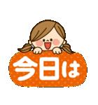 かわいい主婦の1日【パート/アルバイト編】(個別スタンプ:25)