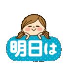 かわいい主婦の1日【パート/アルバイト編】(個別スタンプ:26)