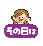 かわいい主婦の1日【パート/アルバイト編】(個別スタンプ:27)
