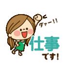 かわいい主婦の1日【パート/アルバイト編】(個別スタンプ:29)