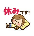 かわいい主婦の1日【パート/アルバイト編】(個別スタンプ:30)