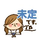 かわいい主婦の1日【パート/アルバイト編】(個別スタンプ:31)