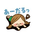かわいい主婦の1日【パート/アルバイト編】(個別スタンプ:32)