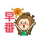 かわいい主婦の1日【パート/アルバイト編】(個別スタンプ:33)