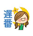 かわいい主婦の1日【パート/アルバイト編】(個別スタンプ:34)