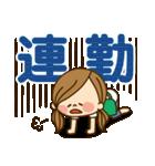 かわいい主婦の1日【パート/アルバイト編】(個別スタンプ:35)