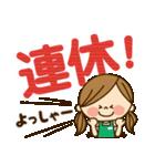 かわいい主婦の1日【パート/アルバイト編】(個別スタンプ:36)