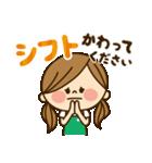 かわいい主婦の1日【パート/アルバイト編】(個別スタンプ:37)