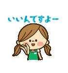 かわいい主婦の1日【パート/アルバイト編】(個別スタンプ:38)