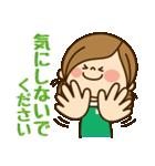 かわいい主婦の1日【パート/アルバイト編】(個別スタンプ:39)